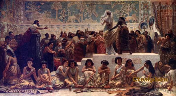 marriage in ancient babylonia An ancient marriage record at the beginning of the 20th century, an actual jewish marriage record during the period of the return from the babylonian exile was discovered — the oldest marriage contract in jewish history.
